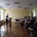 семинар-практикум
