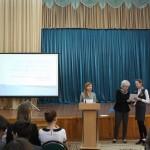 открытое заседание школьного научного общества «Зеркало»